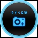 自慢のエフェクターボード写真(画像サイズは10MB以下)を投稿しよう!
